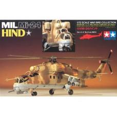 1/72 Mil MI-24 Hind