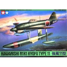 Kawanishi Kyofu Type 11 1/48