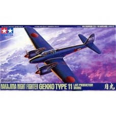 Gekko Type 11 Late Production 1/48