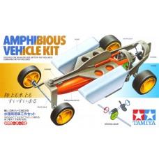 Amphibious Vehicle Kit