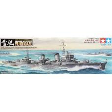 1/350 Yukikaze