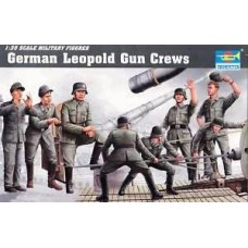 German Lepold Gun Crews 1:35