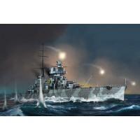 Italian Heavy Cruiser Fiume 1/350