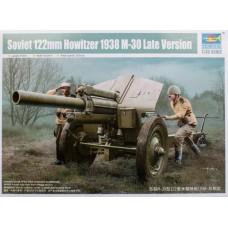 Soviet 122mm Howitzer 1938 M-30 1/35