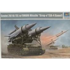 1/35 Soviet 2K11A TEL w/9M8M Missile 'Krug-a' (SA-4 Ganef)