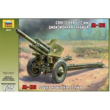 M-30 Soviet Howitzer 122 mm 1/35