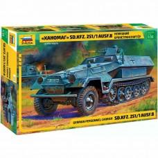 Hanomag Sd.Kfz.251/1 Ausf.B 1/35
