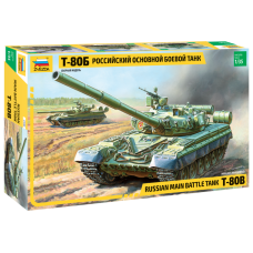 Russian Main Battle Tank T-80 B 1/35