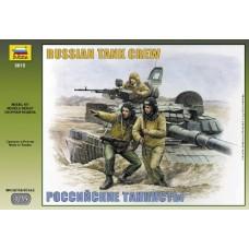 Russian Modern Tank Crew 1/35