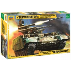 Russian Fire Support Combat Vehicle Terminator 1/35