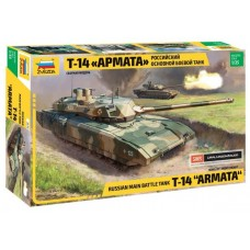Russian Main Battle Tank T-14 ARMATA 1/35