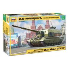 Russian 152mm Self-Propelled Howitzer 2S35 Koaltsiya -SV 1/35