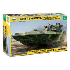 Russian Heavy Infantry Fighting Vehicle TBMP T-15 Armata 1/35