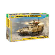 Russian Fire Support Combat Vehicle Terminator 2 1/35