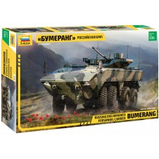 Boomerang Russian 8x8 personnel carrier 1/35