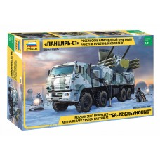 Russian Self-Propelled Anti-Aircraft System Pantsir S-1 1/35