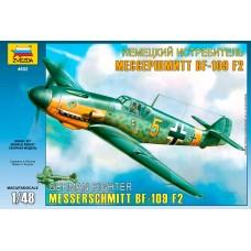 Messerschmitt Bf 109 F2 1/48