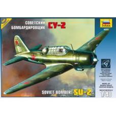 Sukhoi Su-2 1/48