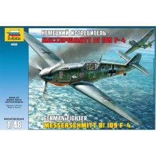Messerschmitt Bf 109 F-4 1/48