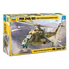 MIL Mi-24 V/VP 1/48
