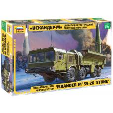 Russian Ballistic Missile System Iskander -M SS-26  1/72