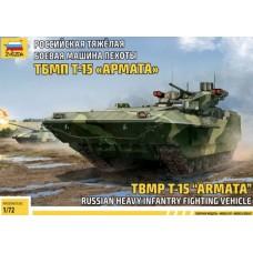 TBMP T-15 Armata 1/72