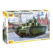 Soviet Heavy Tank T-35 1/72