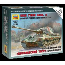 1/100 Sd.Kfz. 182 Kingtiger Henschel Turet