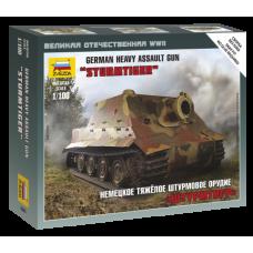 """1/100 German heavy assault gun """"Shturmtiger"""""""
