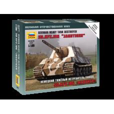 1/100 Sd.Kfz. 186 Jagdtiger