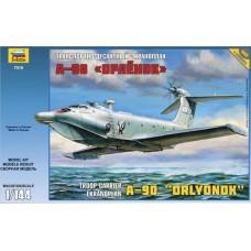 A-90 Orlenok Ekranoplan 1/144