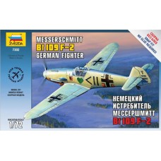Messerschmitt Bf 109F-2  1/72