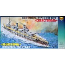 Russian Battleship Sevastopol 1/350
