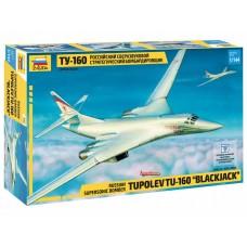 "1/144 Russian supersonic bomber Tupolev Tu-160 ""Blackjack"""