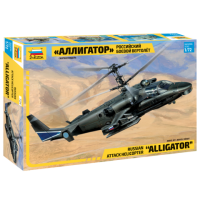 """1/72 Russian attack helicopter """"Alligator"""""""