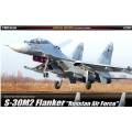 "SU-30M2 ""RUSSIAN AIR FORCE"" 1/48"