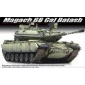 IDF MAGACH 6B GAL BATASH 1/35