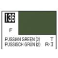 Rusko/Zelena(2) Mr. Color 10ml. boja