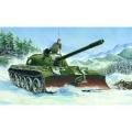 T-55 BTU-55 1/35