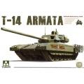 Russian Tank T-14 Armata 1/35