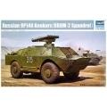 BRDM-2 Russian 9P148 1/35