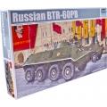 BTR-60PB 1/35